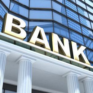 Банки Красноармейской
