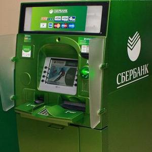Банкоматы Красноармейской