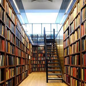 Библиотеки Красноармейской