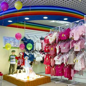 Детские магазины Красноармейской