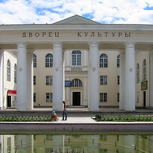 Дворцы и дома культуры Красноармейской