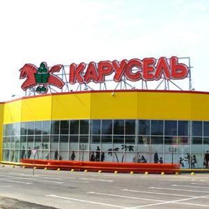 Гипермаркеты Красноармейской