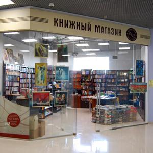 Книжные магазины Красноармейской