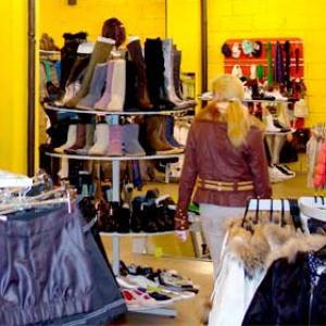 Магазины одежды и обуви Красноармейской