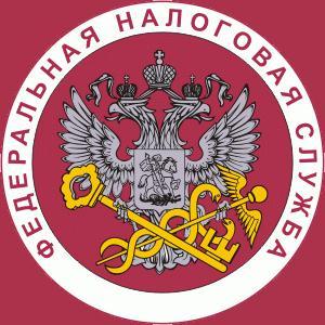 Налоговые инспекции, службы Красноармейской