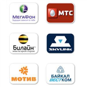 Операторы сотовой связи Красноармейской
