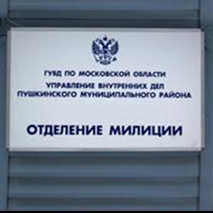 Отделения полиции Красноармейской