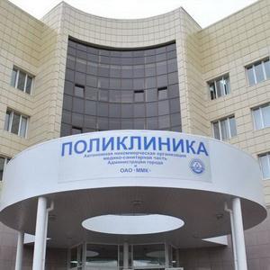 Поликлиники Красноармейской