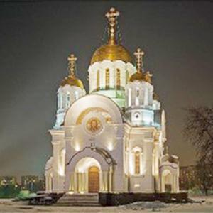Религиозные учреждения Красноармейской