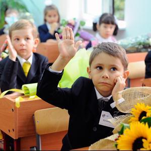 Школы Красноармейской