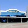 Аэропорты в Красноармейской