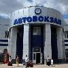 Автовокзалы в Красноармейской