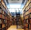 Библиотеки в Красноармейской
