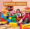 Детские сады в Красноармейской