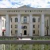Дворцы и дома культуры в Красноармейской