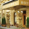 Гостиницы в Красноармейской