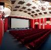 Кинотеатры в Красноармейской