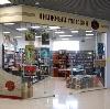 Книжные магазины в Красноармейской