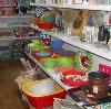 Магазины хозтоваров в Красноармейской