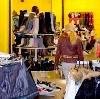 Магазины одежды и обуви в Красноармейской