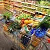 Магазины продуктов в Красноармейской