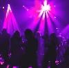 Ночные клубы в Красноармейской