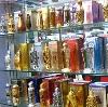 Парфюмерные магазины в Красноармейской