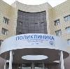 Поликлиники в Красноармейской