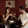 Рестораны, кафе, бары в Красноармейской