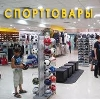 Спортивные магазины в Красноармейской