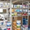 Строительные магазины в Красноармейской