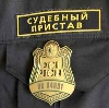 Судебные приставы в Красноармейской