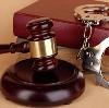 Суды в Красноармейской