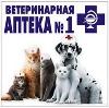 Ветеринарные аптеки в Красноармейской