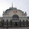 Железнодорожные вокзалы в Красноармейской
