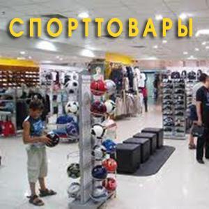 Спортивные магазины Красноармейской