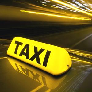 Такси Красноармейской