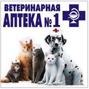 Ветеринарные аптеки Красноармейской
